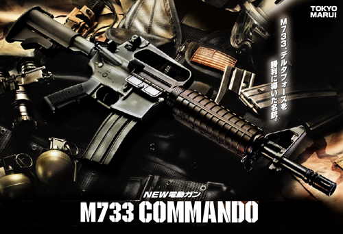 M733 Commando Marui Tokyo-marui_colt_m733_commando_at_light-custom-top1